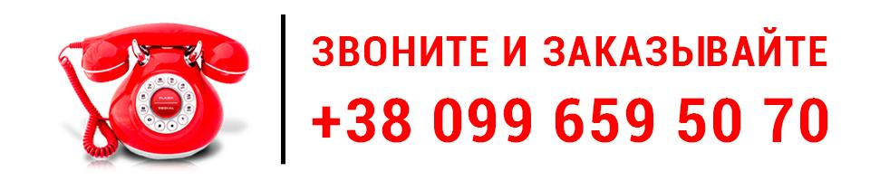 Заказать услугу регистрации ООО (ТОВ) в Киеве.