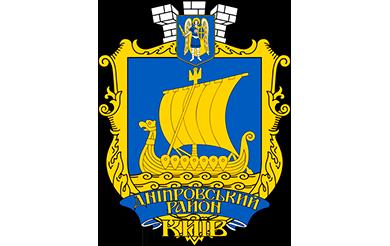 юридический адрес в днепровском районе