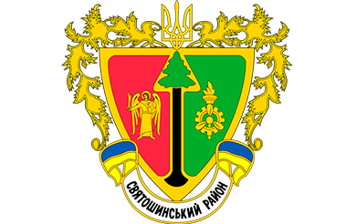 юридический адрес в святошинском районе